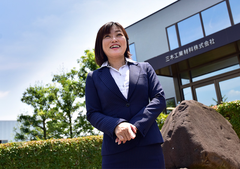 代表取締役社長 三宅 真紀子