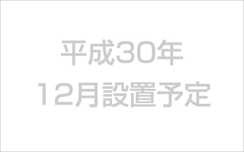 バンドソーマシン GTⅡ8010CNC型