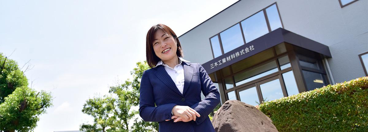 代表ブログ(キラキラ社長が通る!)