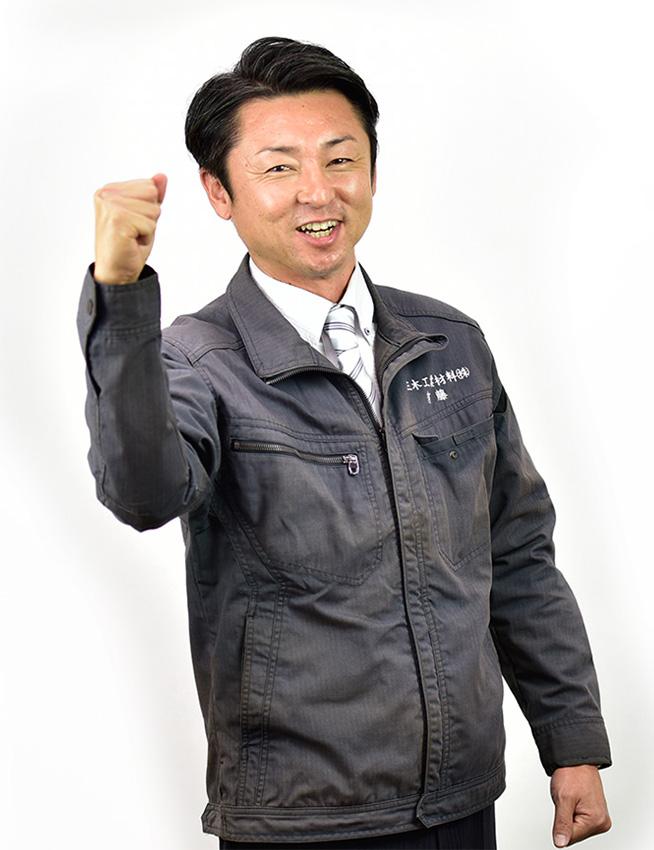 本社営業部 課長 有藤 裕