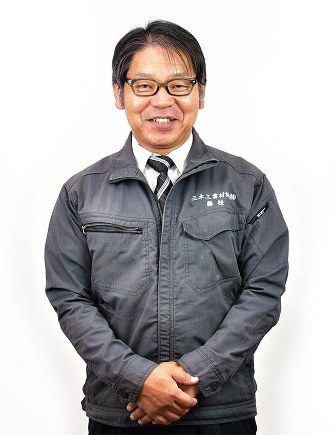 本社営業部 藤枝 裕由